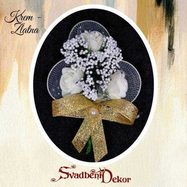 Deverski cvet S53 krem-zlatna