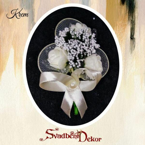 Deverski cvet S53 - krem
