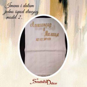 Povez S31 -imena i datum + srećno venčanje
