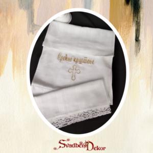 peškiri i platna za krstenje
