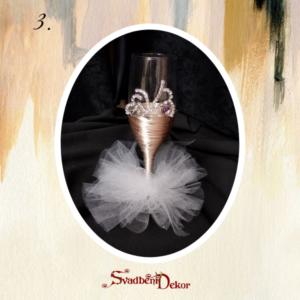 Čaša za šampanjac S547-3