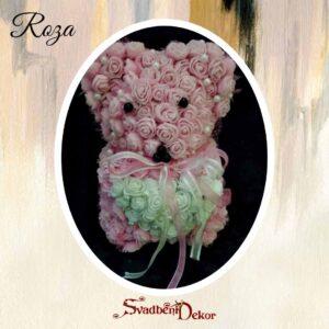 Meda S544 – roza
