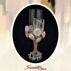 Čaša za šampanjac S120-3