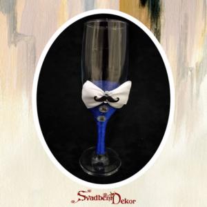 Čaša za šampanjac S547-10