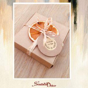 Sapunčić – S463 narandža