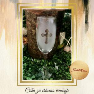 DEKORATIVNA CASA,PEHAR S396-8