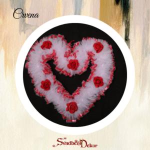 Dekorativno srce S7 crvena