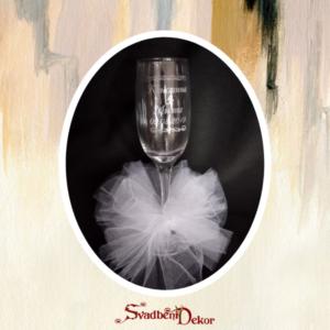 Čaša za šampanjac S359