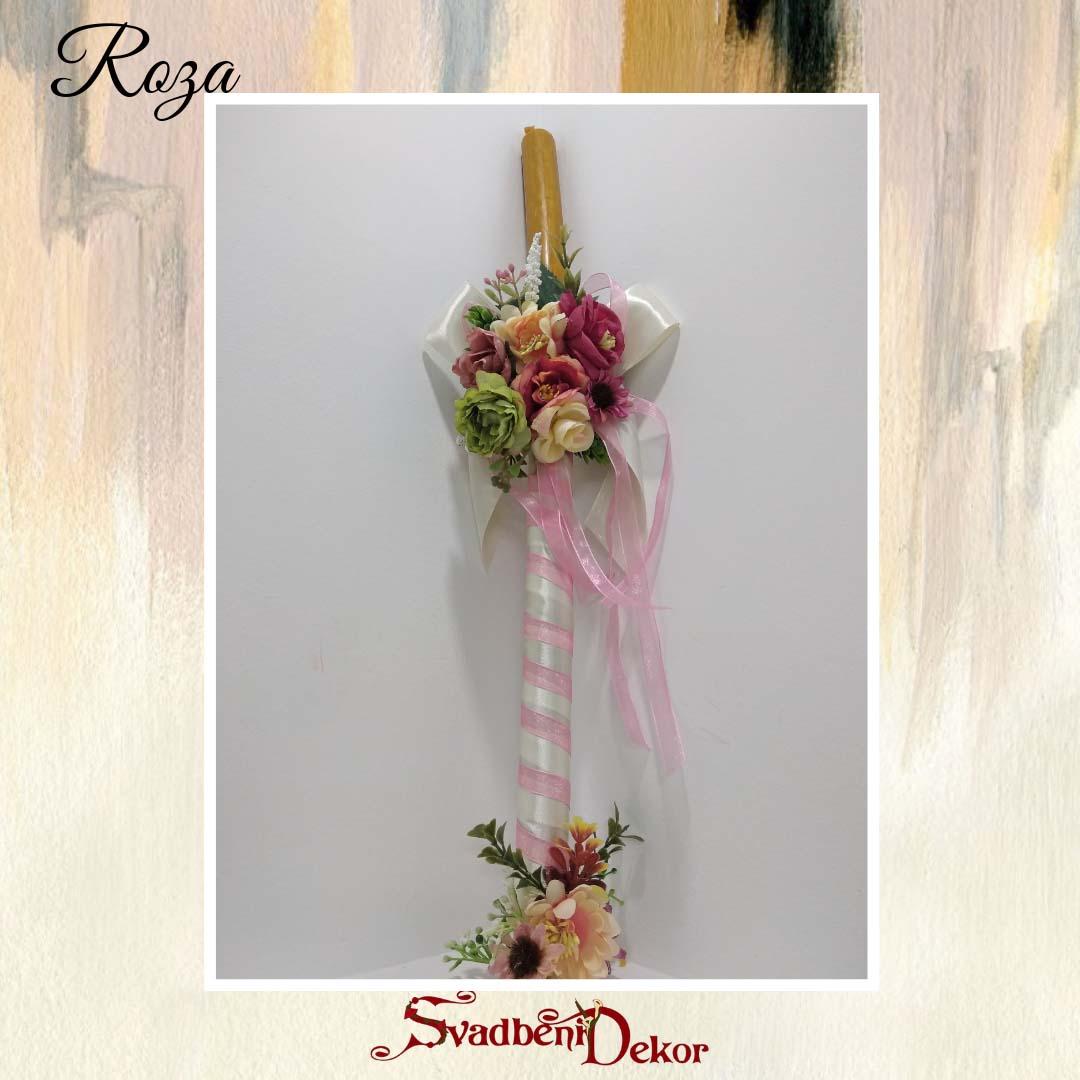 S548-7-roza