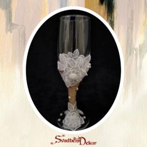Čaša za šampanjac S120-1