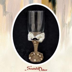 Čaša za šampanjac S120-2