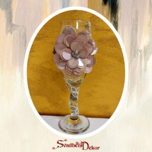 Čaša za šampanjac S120-5