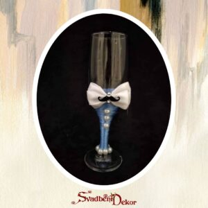 Čaša za šampanjac S547-11