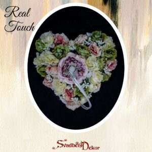 Jastuče S416-real touch